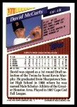 1993 Topps Traded #17 T David McCarty  Back Thumbnail