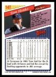 1993 Topps Traded #14 T Tom Henke  Back Thumbnail