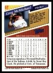 1993 Topps Traded #6 T Greg McMichael  Back Thumbnail