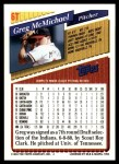 1993 Topps Traded #6 T Greg McMichael  Back Thumbnail