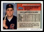 1994 Topps Traded #34 T Mark Dalesandro  Back Thumbnail