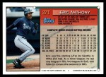 1994 Topps Traded #27 T Eric Anthony  Back Thumbnail