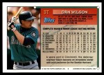 1994 Topps Traded #3 T Dan Wilson  Back Thumbnail