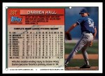 1994 Topps Traded #26 T Darren Hall  Back Thumbnail