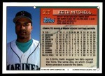 1994 Topps Traded #51 T Keith Mitchell  Back Thumbnail