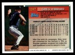 1994 Topps Traded #124 T Greg Hibbard  Back Thumbnail