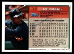 1994 Topps Traded #81 T Bip Roberts  Back Thumbnail