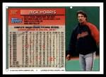 1994 Topps Traded #36 T Jack Morris  Back Thumbnail