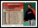 1994 Topps Traded #36 T Jack Morris  Back Thumbnail