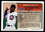 1994 Topps Traded #79 T Kevin Foster  Back Thumbnail