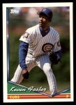 1994 Topps Traded #79 T Kevin Foster  Front Thumbnail