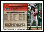 1994 Topps Traded #12 T Alex Cole  Back Thumbnail