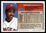 1994 Topps Traded #14 T Oddibe McDowell  Back Thumbnail