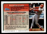 1994 Topps Traded #115 T Will Clark  Back Thumbnail