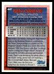 1994 Topps Traded #44 T Ben Grieve  Back Thumbnail
