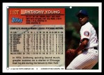 1994 Topps Traded #110 T Anthony Young  Back Thumbnail