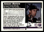 1995 Topps Traded #100 T Jason Bates  Back Thumbnail