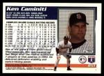 1995 Topps Traded #85 T Ken Caminiti  Back Thumbnail