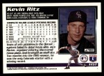 1995 Topps Traded #115 T Kevin Ritz  Back Thumbnail