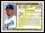 1999 Topps Traded #73 T Jay Gehrke  Back Thumbnail