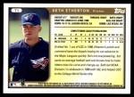 1999 Topps Traded #1 T Seth Etherton  Back Thumbnail