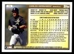 1999 Topps Traded #4 T Carlos Eduardo Hernandez  Back Thumbnail
