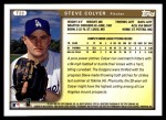 1999 Topps Traded #23 T Steve Colyer  Back Thumbnail