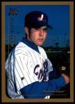 1999 Topps Traded #26 T Matt Blank  Front Thumbnail