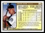 1999 Topps Traded #104 T Bruce Aven  Back Thumbnail