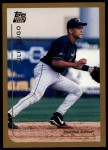 1999 Topps Traded #5 T Julio Lugo  Front Thumbnail