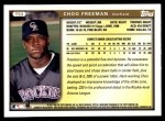 1999 Topps Traded #53 T Choo Freeman  Back Thumbnail