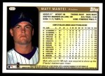 1999 Topps Traded #111 T Matt Mantei  Back Thumbnail