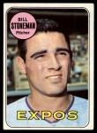 1969 Topps #67  Bill Stoneman  Front Thumbnail