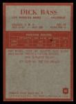1965 Philadelphia #86  Dick Bass    Back Thumbnail