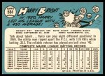 1965 Topps #584  Harry Bright  Back Thumbnail