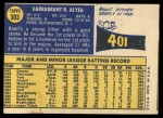 1970 Topps #303 xCAR Brant Alyea  Back Thumbnail
