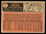 1966 Topps #362  Gates Brown  Back Thumbnail