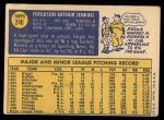 1970 Topps #240  Fergie Jenkins  Back Thumbnail