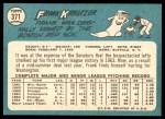 1965 Topps #371  Frank Kreutzer  Back Thumbnail