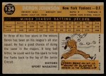 1960 Topps #134   -  Deron Johnson Rookie Star Back Thumbnail