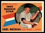1960 Topps #139   -  Carl Mathias Rookie Star Front Thumbnail