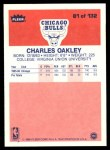 1986 Fleer #81  Charles Oakley  Back Thumbnail