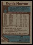 1977 Topps #119  Denis Herron  Back Thumbnail