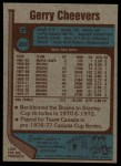 1977 Topps #260  Gerry Cheevers  Back Thumbnail