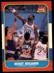 1986 Fleer #8  Benoit Benjamin  Front Thumbnail