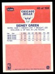 1986 Fleer #40  Sidney Green  Back Thumbnail