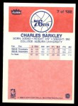 1986 Fleer #7  Charles Barkley  Back Thumbnail
