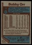 1977 Topps #251  Bobby Orr  Back Thumbnail
