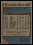 1977 Topps #197  Dennis Hextall  Back Thumbnail