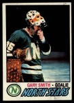 1977 Topps #184  Gary Smith  Front Thumbnail